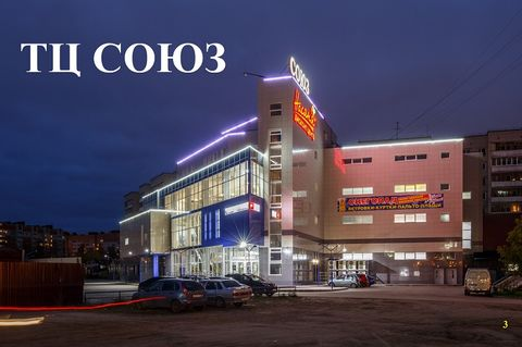 Продается 6-этажный современный торговый центр в г. Дзержинск, Нижегородской области. Здание расположено в центре города с большой плотностью населения и развитой инфраструктурой. Центр построен и введен в эксплуатацию в 2015 году. Общая площадь 6.05...