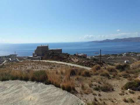 """Evia, Karystos, settlement """"PIKPA"""". For sale a plot of 500 sq.m., within the city plan, amphitheater, building factor 0.4, 1 side, facade 25 m., buildable, builds 120 sq.m., within the electricity and telephony network, 825 m from the sea, unrestrict..."""